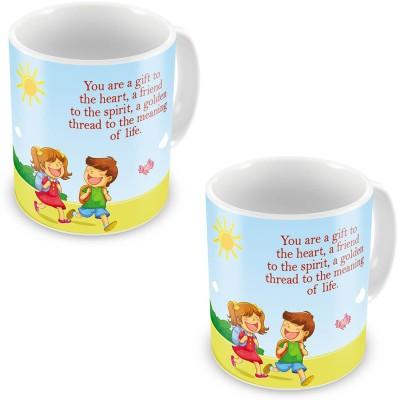 Indian Gift Emporium Brother Sister Going School Print Coffee  Pair 529 Ceramic Mug