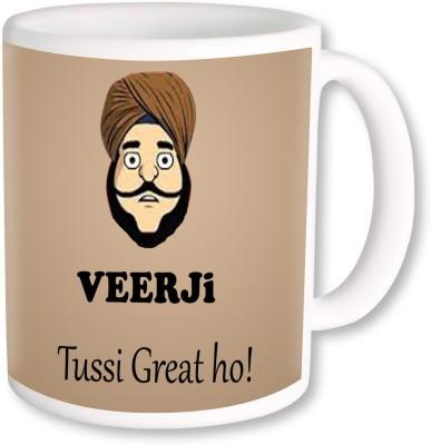 Heyworlds Rakhi Gift for Rakshabandhan 0077 Ceramic Mug