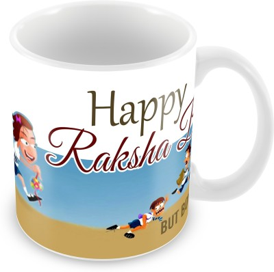 Prinzox Happy Raksha Bandhan - Boys beware Ceramic Mug