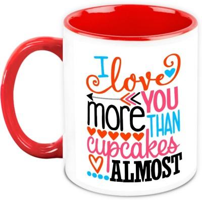 HomeSoGood Gift For Him/Her - I Love You More Than Cupcakes Ceramic Mug