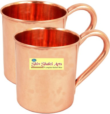 SSA Set of 2 Round Handled Plane Copper Mug