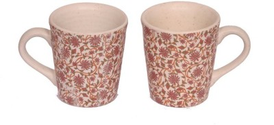 Elite Handicrafts EHCM002 Ceramic Mug