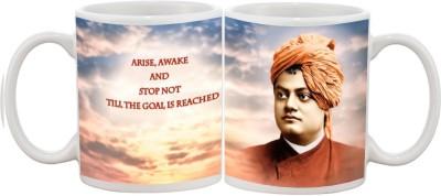 Goonlineshop Arise Awake Ceramic Mug