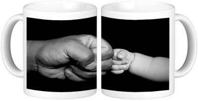 Shopmillions My Father My strength Ceramic Mug