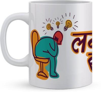 Utpatang Lage Raho Ceramic Mug