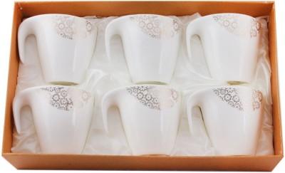 White Gold 1206 - 123 Porcelain, Copper Mug