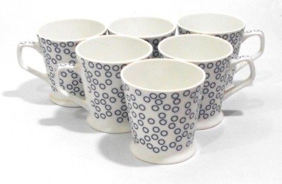 Classique Blue Circled Printed Bone China Mug