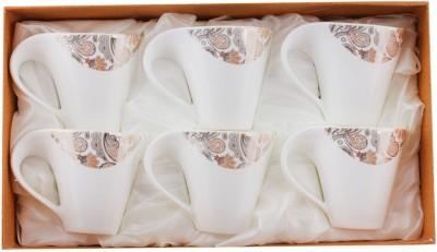 White Gold 2706 - 124G Porcelain, Copper Mug