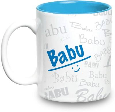 Hot Muggs Me Graffiti  - Babu Ceramic Mug