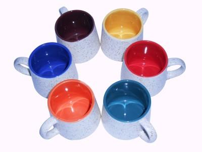 Buyer's Beach Tumbler Shapped White Duo Tonned-Multi-Color s Set Of 6 Ceramic Mug