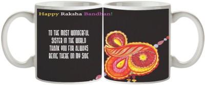 Artist Raksha Bandhan Rakhi MB-1809 Ceramic Mug
