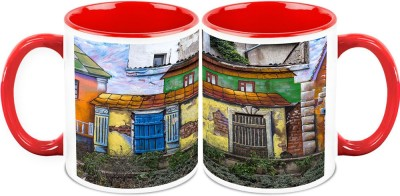HomeSoGood Painting Of An Old House Ceramic Mug