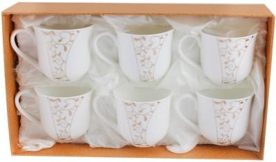 White Gold 2906-195G Porcelain, Copper Mug