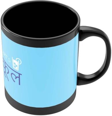 PosterGuy That,s So Cool Minimalist Typography Blue Illustration Ceramic Mug