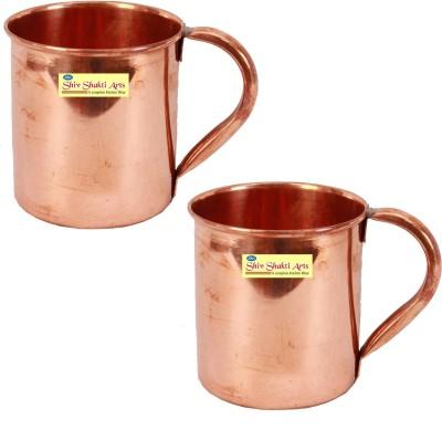 SSA Set of 2 Semicircular Handled Plane Copper Mug