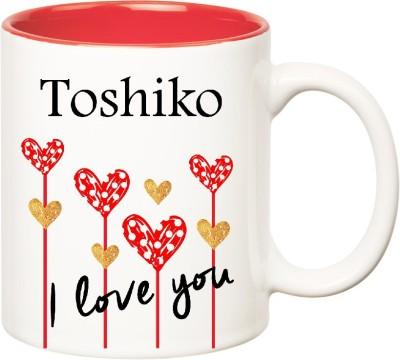 Huppme I Love You Toshiko Inner Red  (350 ml) Ceramic Mug