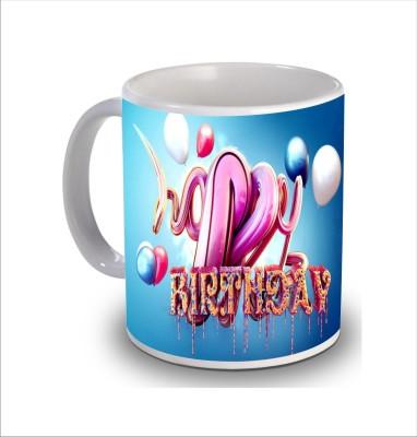 Print Hello Happy Birthday Cake b198 Ceramic Mug