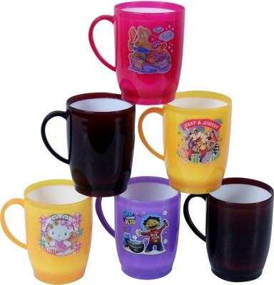 KBE Coffee Plastic Mug