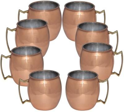 AsiaCraft MOSCOWMUG-002-8 Copper Mug