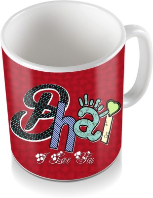 SKY TRENDS GIFT Bhai I Love You Heart Green Coloring Gifts For Rakshabandhan Coffee Ceramic Mug