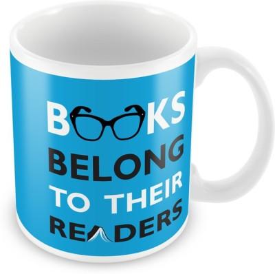 AKUP books belongs to their readers Ceramic Mug