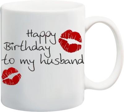 Awwsme Happy Birthday to My Husband Bone China Mug