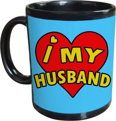 Sajawat Homes Gifts For Husband Black Coffee Ceramic Mug