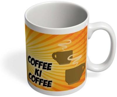 PosterGuy Doodh Ka Doodh Ceramic Mug