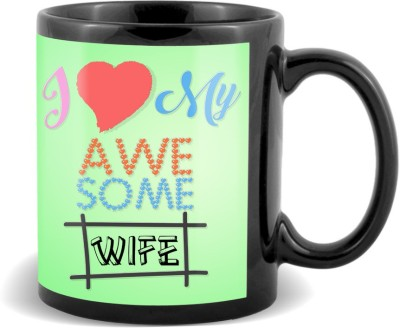 SKY TRENDS GIFT I Love My Awesome Wife With Cute Red Heart Green Best Gifts For Birthday And Anniversary Black Coffee Ceramic Mug