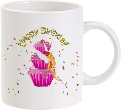 Lolprint Happy Birthday Cupcakes Ceramic Mug