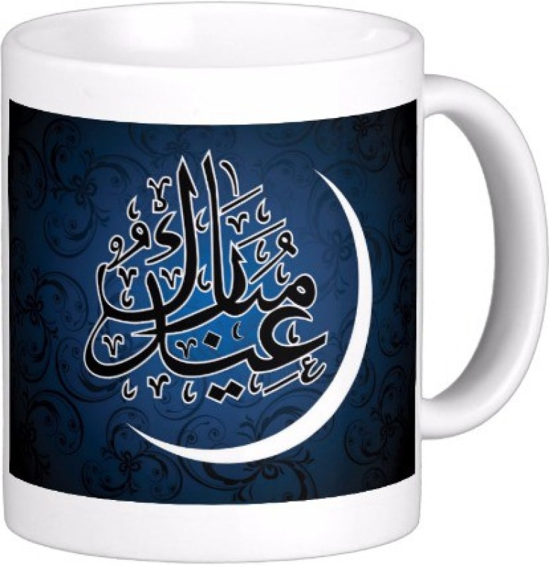 Exoctic Silver Eid Mubarak AB012 Ceramic Mug(300 ml)