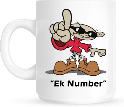 HuppmeGift Ek Number Kids Next Door White  Ceramic Mug