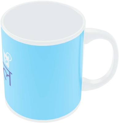 PosterGuy That,s So Cool | Minimalist Typography | Blue Illustration Ceramic Mug