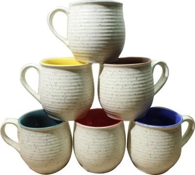Onlinemaniya ONMCup98 Bone China Mug