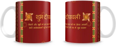 Mott2 HSWM0001 (22).jpg Designer  Ceramic Mug