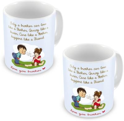Indian Gift Emporium Emotional Quotes Print Coffee  Pair For Brother 526 Ceramic Mug