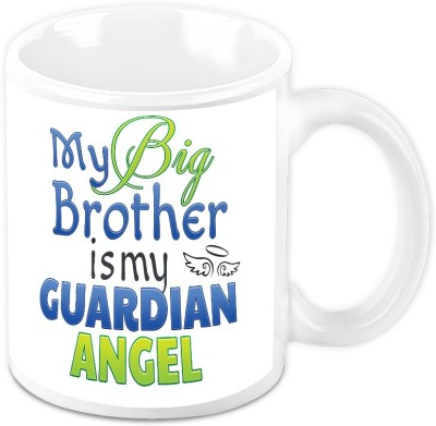 HomeSoGood Gift For Rakhi - My Brother My Guardian Ceramic Mug