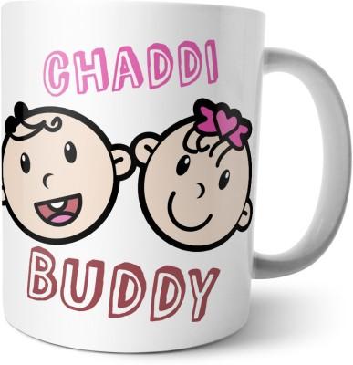 Chiraiyaa Happy Raksha Bandhan - Rakhi - Chaddi Buddy - Bro-sis Quote Ceramic Mug