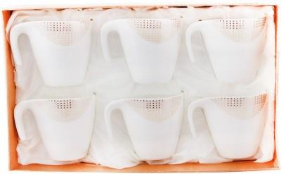 White Gold 1206 - 166G Porcelain, Copper Mug