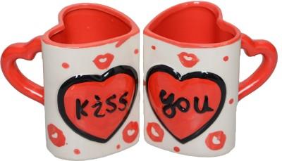 Lifestyle-You Romantic Coffee IG56C Ceramic Mug