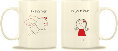 TwoGud Flying high in your love Bone China Mug