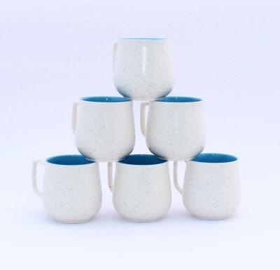 Aarzool Duo Tone Matki Cup Ceramic Mug