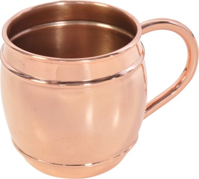 patriot berral lining Copper Mug