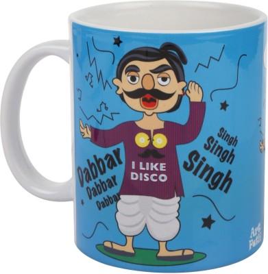 Art Potli Superhero Dabbar Singh Ceramic Mug