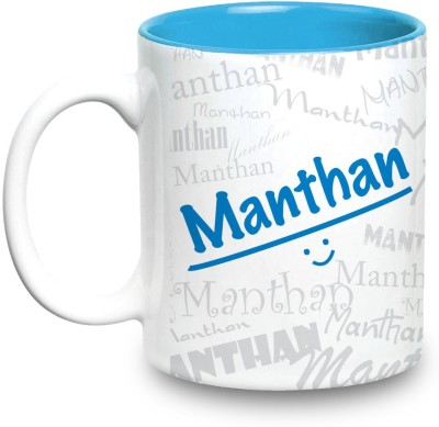 Hot Muggs Me Graffiti  - Manthan Ceramic Mug