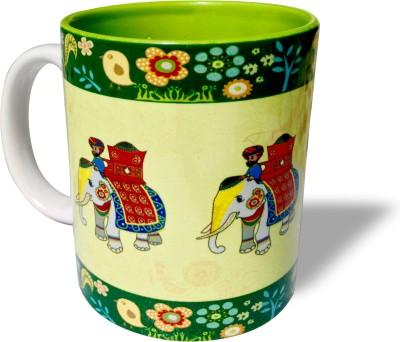 Blue Sky Designz Decorated Elephant - Green Orange Ceramic Mug
