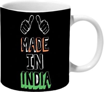 Mooch Wale Made In India Ceramic Mug