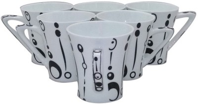 Classique Black And White Coffee/ Tea Cups Set Of 6 Pieces (CLMG2399) Made Of Bone China Mug