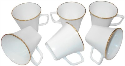 Classique Super White Gold Rim Bone China Mug