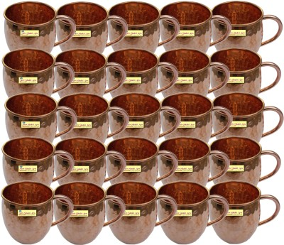 SSA Set of 25 Hammered Copper Mug